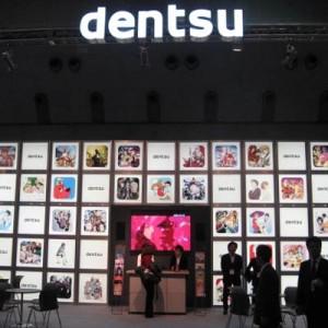El grupo japonés Dentsu registró una pérdida de 3 millones de euros en el segundo trimestre de este año