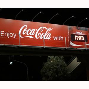 Coca-Cola le transporta por su carretera personalizada gracias a una app y la geolocalización