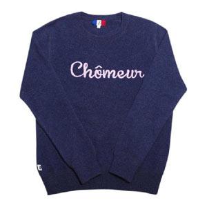 Los internautas boicotean una camiseta de una marca francesa que hace humor con los