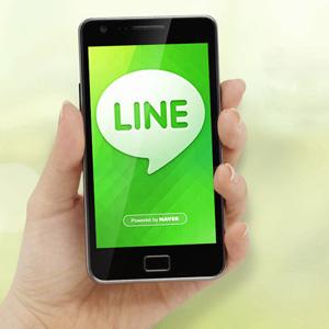 La aplicación japonesa LINE consigue más de 100 millones de dólares en el segundo trimestre
