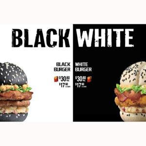 McDonald's lanza las hamburguesas
