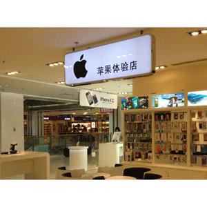 Las reservas de los nuevos iPhones en China apuntan a una futura baja demanda