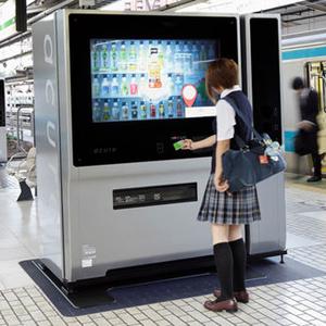 Estas increíbles máquinas expendedoras utilizan la tecnología en la nube para personalizar sus compras