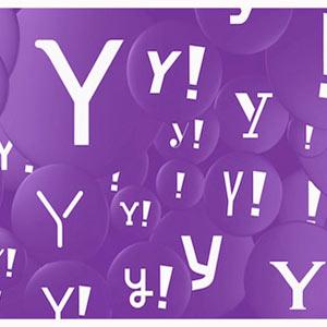 La campaña de cambio de logo de Yahoo! es brillante y nosotros le explicamos por qué