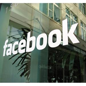 El gobierno chino desbloqueará páginas vetadas como Facebook en la 'Zona de comercio libre'