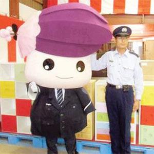 Esta cárcel japonesa tiene su propia mascota de marca y no sólo eso, es adorable