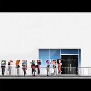 ¿Harto de hacer colas? Hágala de forma virtual gracias a Samsung