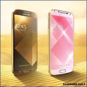 Samsung se contagia de la fiebre del oro del iPhone 5S y lanza su propio Galaxy S4 dorado