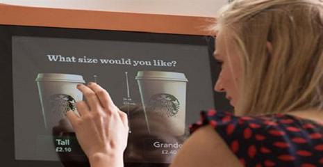 starbucks-vending-machine