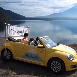 Volkswagen transforma su famoso escarabajo en un original spa al aire libre