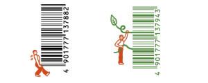 26 códigos de barras muy creativos que pondrán la sal y la pimienta al packaging de su marca