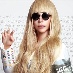 Lady Gaga ya tiene su muñeca,Gagadoll llega a Japón