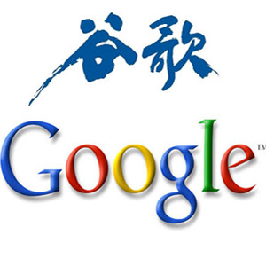 Google duplica su inversión en Asia