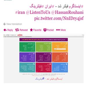 Irán bloquea Instagram durante unas horas pero desmiente que haya censura