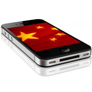 Apple sella un acuerdo con China Mobile para vender el iPhone en el gigante asiático