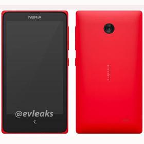 Nokia está desarrollando un smartphone con sistema operativo Android, ¿cuál será la reacción de Microsoft?