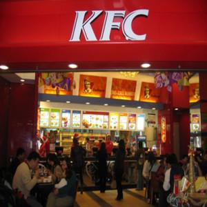 Lo nuevo de KFC, Si has comido y sigues pensando en comida, no has comido.