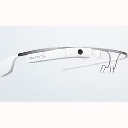 Samsung podría seguir los pasos de Google y crear sus propias gafas inteligentes