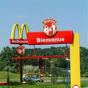 McDonald's podría haber evadido más de 2.200 millones de euros en Francia