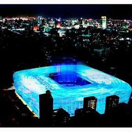 Coca-Cola podría rebautizar el estadio Santiago Bernabéu por 80 millones de euros