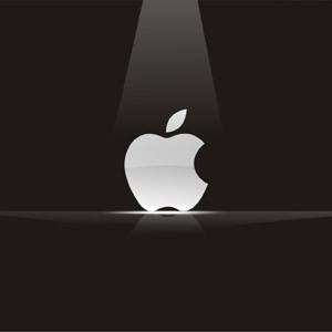 Apple pide que se suspenda la supervisión antimonopolio