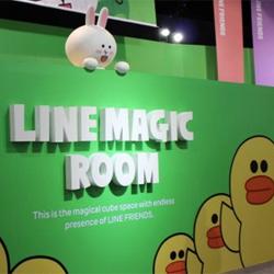 La app de mensajería Line abre su propio parque temático en Taiwan