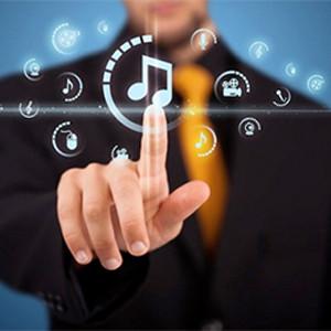 Amazon podría empezar a ofrecer música en streaming