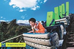 34 intrépidos anuncios inspirados en montañas rusas que le harán sudar adrenalina