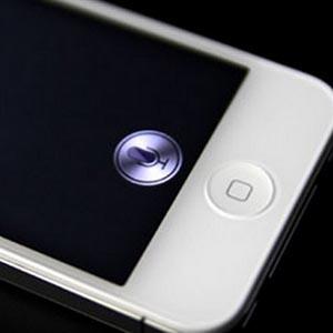 Sabías-que-Apple-almacena-los-archivos-de-voz-de-Siri