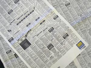 ¿Está reñido el 3D con los periódicos de papel? Este anuncio demuestra que no
