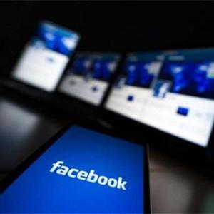 Facebook se hace de oro con la publicidad móvil, que supone ya casi el 60% de sus ingresos publicitarios