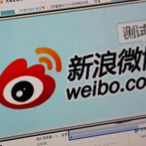 Todo listo para que Weibo, el Twitter chino, salga a Bolsa