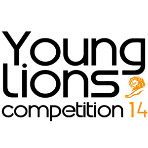 young lions 2014