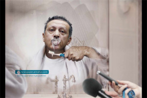 Un diario libanés caza a varios políticos
