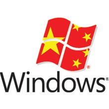 China prohíbe el uso de Windows 8 en los ordenadores gubernamentales