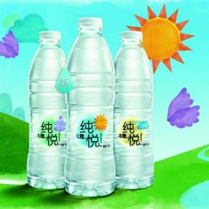 Coca-Cola venderá en China una botella de agua socialmente responsable
