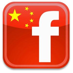 Facebook busca