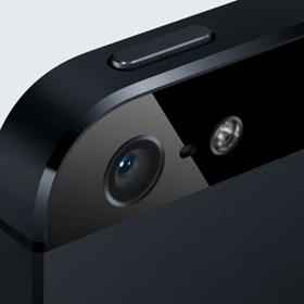 Apple patenta un sistema para tomar fotografías con