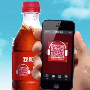 Coca-Cola China lleva la música pop hasta su packaging