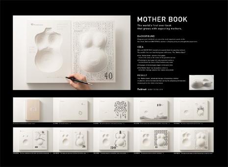 motherbook(1)
