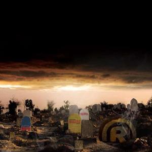 cementerio de marcas