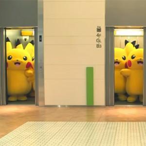 Este adorable anuncio de Pikachus cogiendo el ascensor despertará su lado más tierno