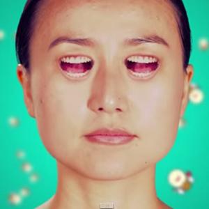 The Eye Scream - Cream