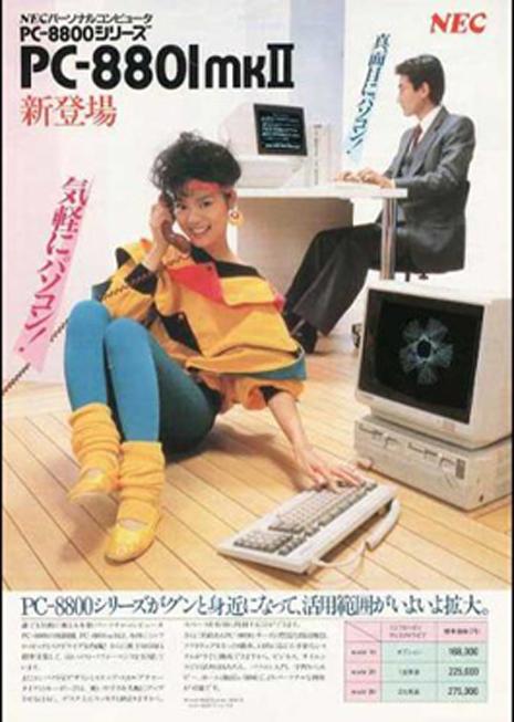 3033974-slide-s-computer-ads-12