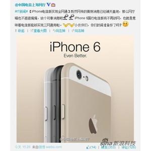 China Telecom filtra por error una imagen del iPhone 6 en Weibo