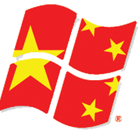 China quiere acabar con Microsoft lanzando su propio sistema operativo