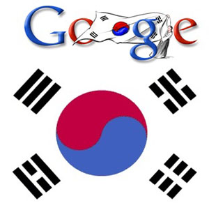 Google planea un nuevo centro para start-ups en Seúl