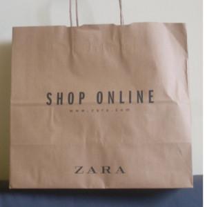 lesdoit_shop_online_zara