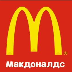 Rusia declara la Guerra Fría a las hamburguesas cerrando cuatro McDonald's en plena crisis política