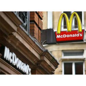 mcdonalds 40 aniversario uk